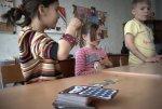 Games 20.05 by Tamara Sulina