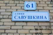 Alexandrov_Ivan_6_15.03